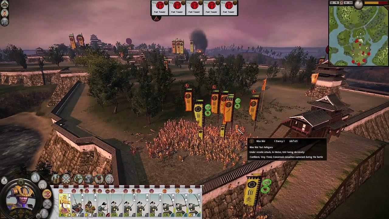 Total War Shogun 2-1