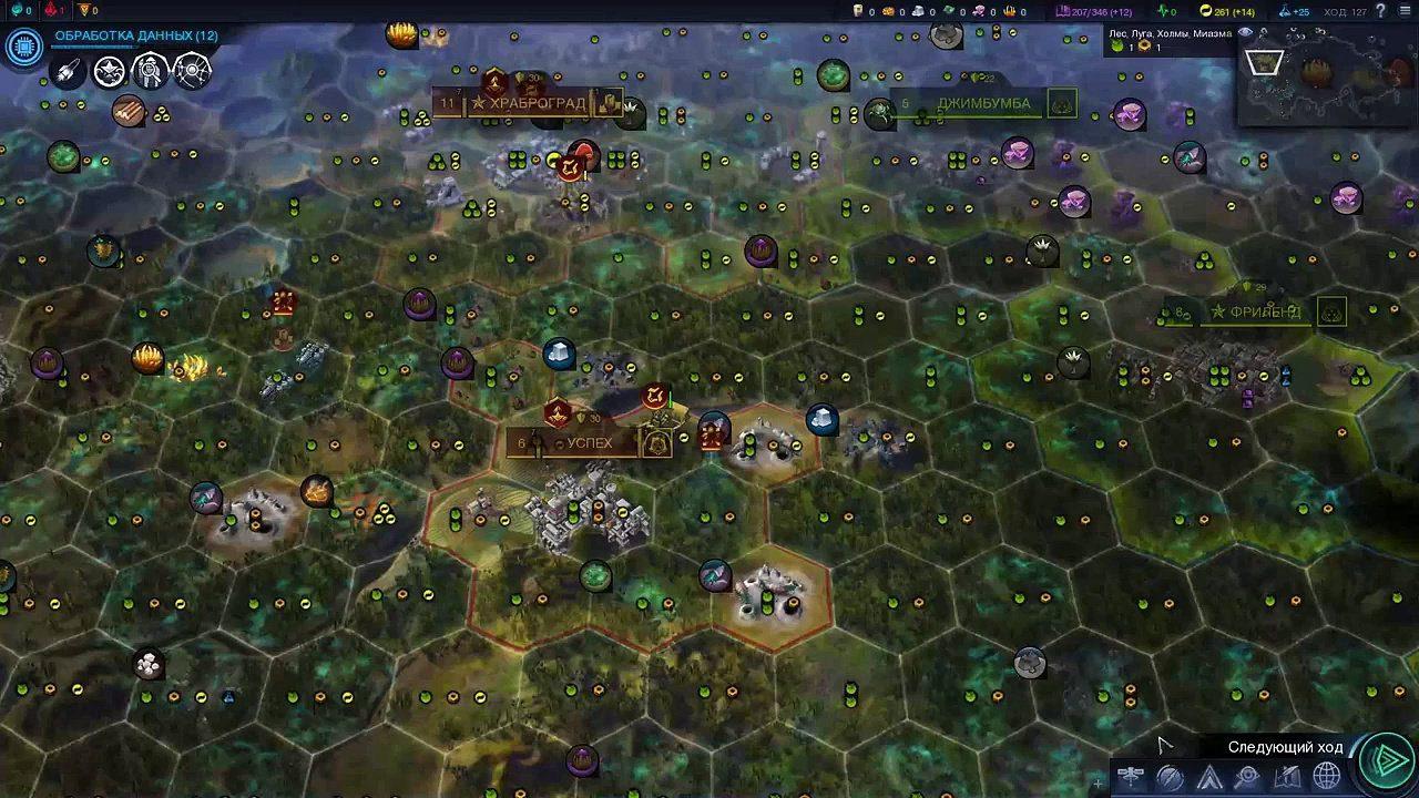 civilization beyond earth-2