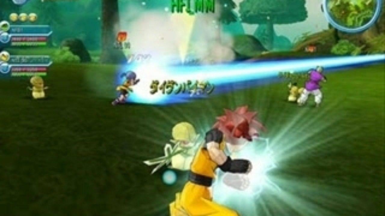 Dragon Ball Online-3