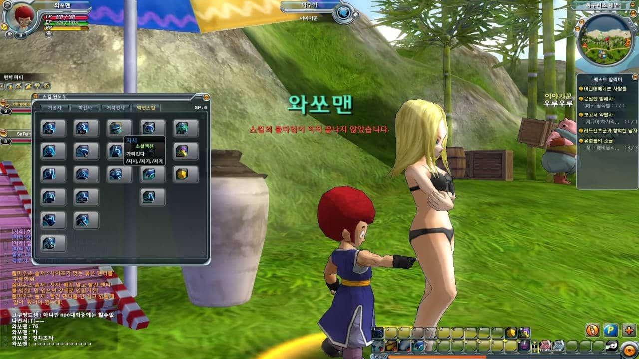 dragon-ball-online-5